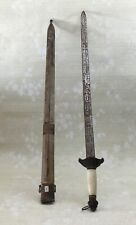 ANTIQUE ASIAN CHINESE BHUTANESE TIBETAN SWORD