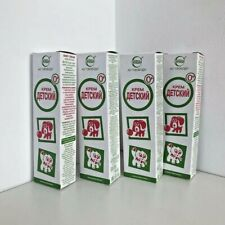 BABY CREAM Lot 4 Pcs hypoallergenic AGE 0+ original from Russia