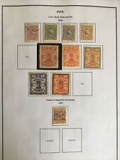 Vstamps,Middle East Stamps Collection, Worldwide, Old ,