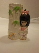 Kokeshi Japanese Ceramic Art Pottery Bamboo & Flowers Vase