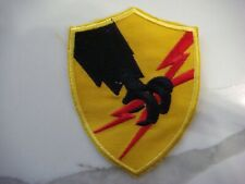 US ARMY SECURITY AGENCY, VIETNAM WAR PATCH