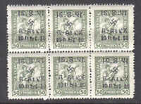 RUSSIA BLOCK 6 ALEXANDERSTADT 1941 WW2 LOCAL OVERPRINT OG NH U/M VF
