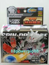 Takara Tomy Cross Fight B-Daman WBMA Chrome Ver. CB-00 Spin = Dravise US Seller