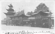 F66/ Cleveland Ohio Postcard Luna Amusement Park 1907 Japanese House