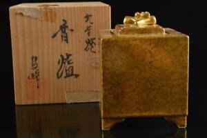 #4064: Japanese Kutani-ware INCENSE BURNER Tea Ceremony, auto w/signed box