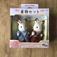 Sylvanian Families JP BNIB 25th Anniv | Japanese Kimono Chocolate Rabbit Figure