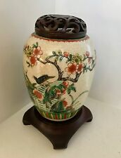 Antique Qing Chinese Famille Verte Crackle Porcelain Ginger Jar ~Carved Lid ~Std