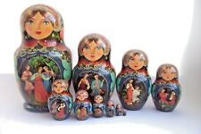 Vintage 10Pcs Signed Matryoshka Russian Fairy Tale Nesting Doll Magnificent 2000