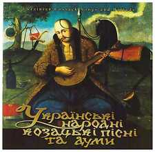 Ukrainian CD - Ukrainian Folk Cossack Songs and Dumy  Golden Collection