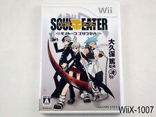 Soul Eater Monotone Princess Nintendo Wii Japanese Import NTSC-J Japan US Seller