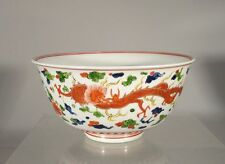 Antique Japanese Arita Kakiemon Enamel Bowl Dragon Phoenix Signed