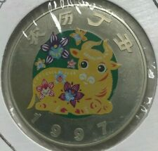 1997 Andorra 25 Centims - Year of the Ox Colorized Coin
