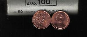 GREECE 2 draxmai , ROLL 50 COINS ,UNC,  1990 ,ORIGINAL PACK,RARE