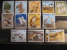 Botswana: 1982 Bird definitive set to 25t (MNH)