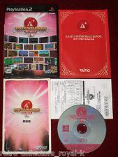 *Complete* PS2 Game TAITO MEMORIES GEKAN NTSC-J Japan Import