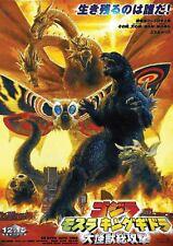 Rodan Mothra Ghidorah Godzilla 2:King Of the Gods Movie Poster  11x36