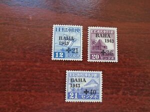 Japanese occupation stamps of the Philippines 1943 Luzon flood relief set mint