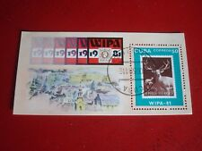 CENTRAL AMERICA - 1981 WIPA - MINISHEET - UNMOUNTED USED - EX CONDITION