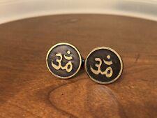 Om Aum Symbol Meditation Copper And Black Cuff Links Yoga