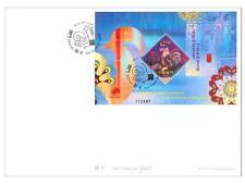 China Macau 2017 New Year of Rooster Cock Zodiac stamp sheet FDC  雞年 MNH