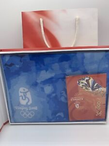 Beijing 2008 Olympics Silk Scarf NEW in Box With Bag.