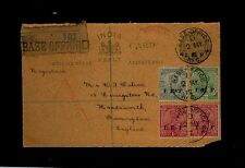 INDIAN EXPEDITIONARY FORCE Base 1915 Registered Card to Handsworth, England