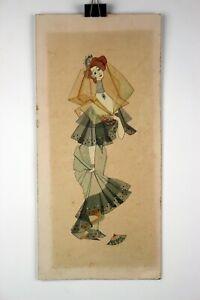 "Original Art Signed GORDON LAITE Watercolor/Pen Painting Titled: ""Maneuver"""