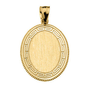 Greek Key Solid Yellow Gold Engravable Oval Pendant