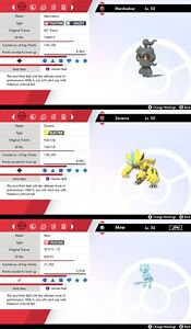 Set - Non Shiny 6IV Marshadow, Zeraora & Shiny Mew Pokemon Sword/Shield Switch