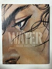 TAKEHIKO INOUE VAGABOND PAINTING BOOK WATER LARGE BOOK BRAND NEW F/S!