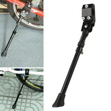 Bike Kick Stand Cycle Rubber Foot Heavy Duty Adjustable Prop Bicycle Mountain UK