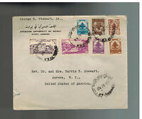 1948 Lebanon cover to USA American University Great Franking