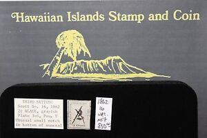Hawaiian Numeral Scott Number 16 1862 (12)