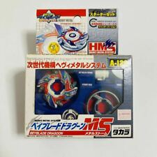 Beyblade Dragoon MS A-126 HMS Heavy Metal System Starter Set Bakuten Shoot