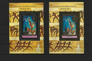 Central African Republic,1980,Moscow,Olympic,Gold,MNH