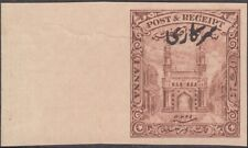 INDIA HYDERABAD STATE 1a OFFICIAL MINT MARGINAL IMPERFORATE SINGLE SG O48c RARE