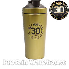 Optimum Nutrition ON 100% Gold Standard Whey Stainless Steel Gold Shaker