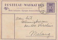 32 Netherlands Indies Indonesia stationery postblad 1949 Tangoel