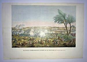 NAPOLEON BONAPARTE HELIOPOLIS 1840 19TH CENTURY LARGE ANTIQUE ENGRAVED VIEW