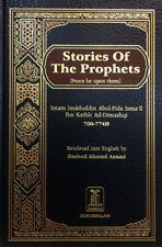 Stories of the Prophets [ibn Kathir] islam muslim quran book