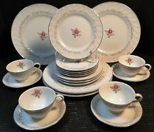 Fine China of Japan Royal Swirl 20 Pc FOUR Place Settings Excellent
