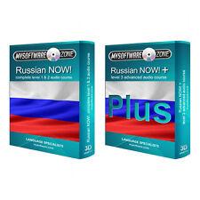 Apprenez à parler couramment la langue russe value pack bundle cours niveau 1, 2 & 3