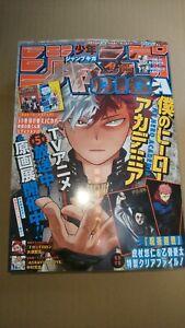 Shonen Jump GIGA spring 2021 Jujutsu Kaisen My Hero Academia Appendix japan