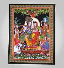 HANDMADE HINDU LORD KRISHNA RADHA ETHNIC INDIAN WALL ART DECOR HANGING TAPESTRY