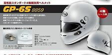 ARAI helmet [GP-6S] (8859 series) (for 4-wheel competition) M size F/S from jp