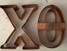 X O  COPPER COOKIE CUTTER LETTERS VALENTINE'S DAY WILLIAMS-SONOMA