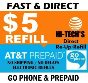$5 AT&T PREPAID FAST 🔥 REFILL to PHONE 🔥 GET IT TODAY! 🔥 TRUSTED SELLER