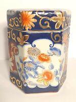 Japanese Hand Painted Gold Imari Octagonal Ginger Jar Biscuit Barrel Signed