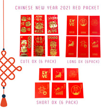 6 Pack - Chinese New Year Red Packet Red Envelope 2021 Year of the Ox Hong Bao