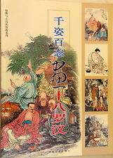 Manuel Peinture Chinoise-Chinese painting book-pittura cinese-pintura-luohan